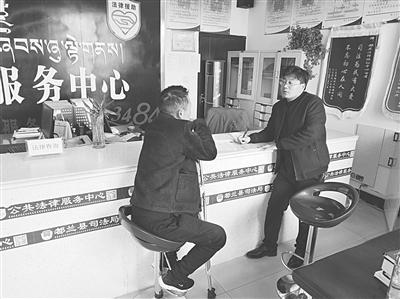 """法援无界 大爱无疆――记河北三位""""1+1""""志愿法律服务律师"""