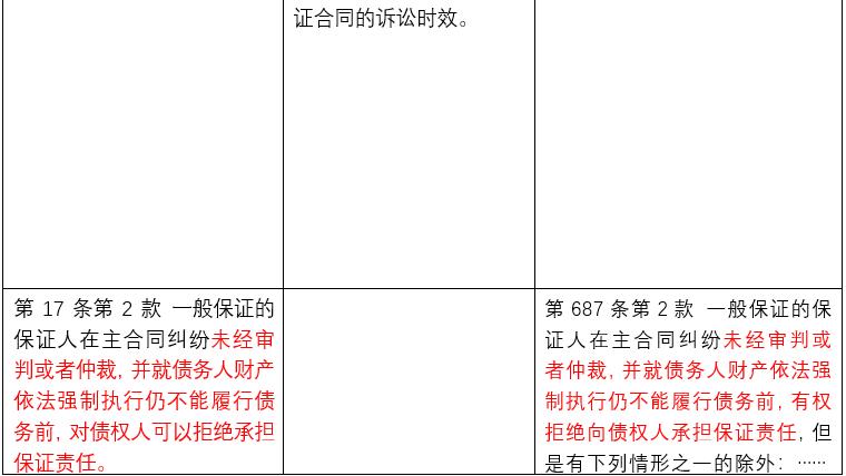 微信图片_20200610105539.png